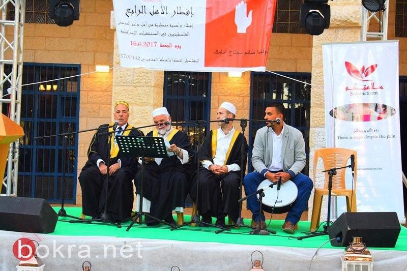 ابو غوش: افطار الامل الرابع من أجل المرضى الفلسطينيين
