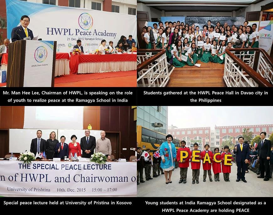 منتدى تطوير تعليم السلام لنشر ثقافة السلام في سيول، جمهورية كوريا في 17 سبتمبر