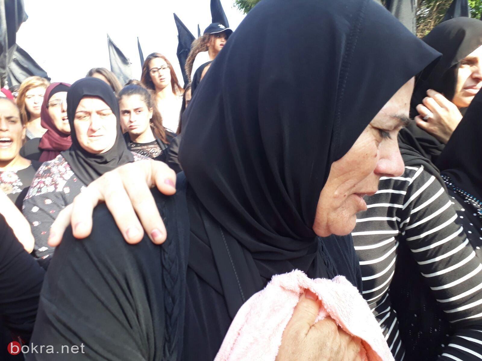 صراخ نساء ودعاء ام ثاكل في مظاهرة مجد الكروم امس ضد العنف