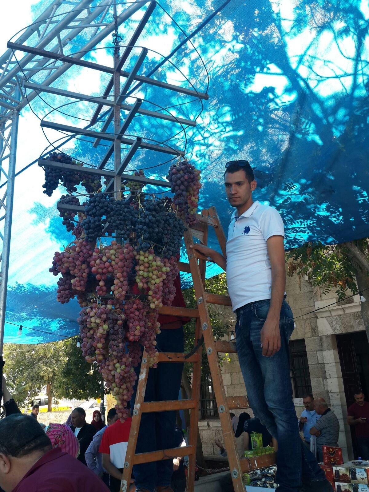انطلاق فعاليات مهرجان العنب الفلسطيني 2017 في رام الله