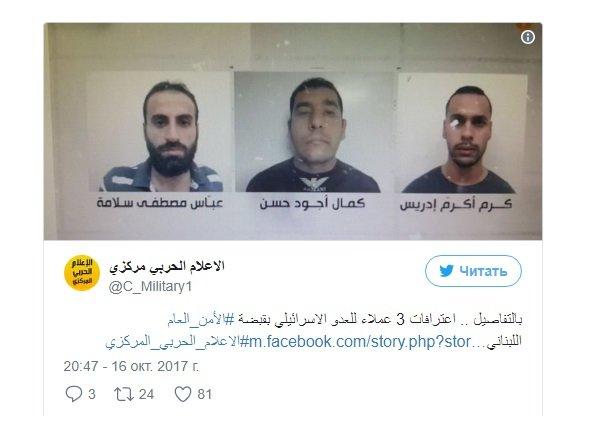 لبنان: القاء القبض على 3 عملاء لإسرائيل