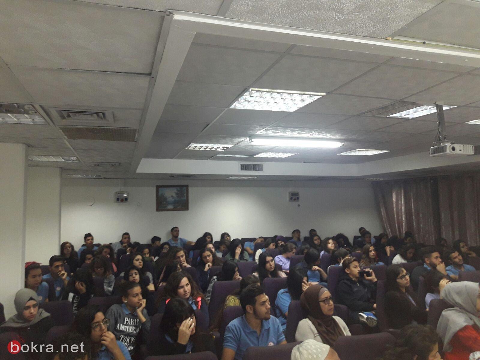 سخنين: يوم التسامح في مدرسة جمال طربيه الثانوية