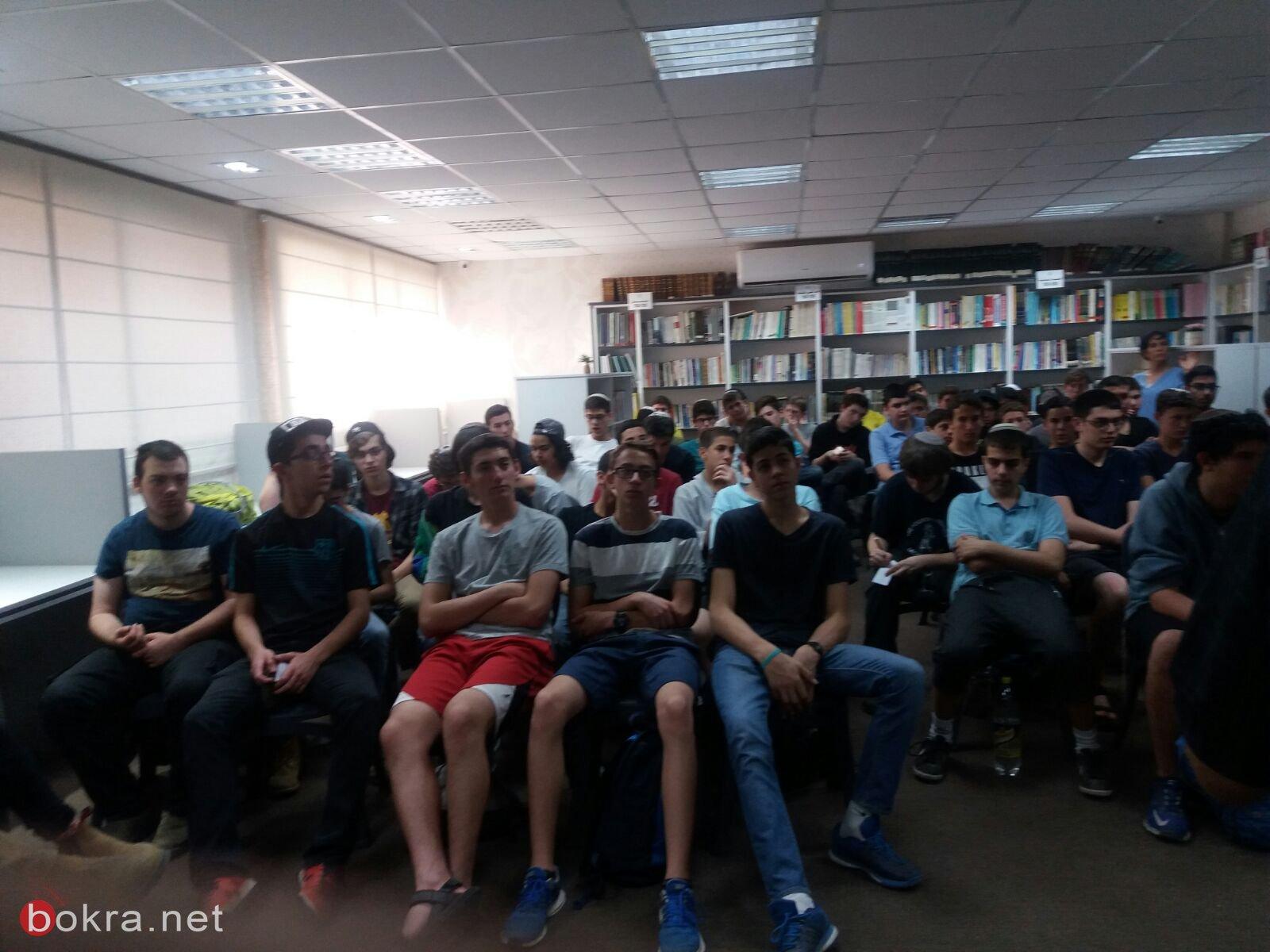 الثانوية الشاملة في كفر قاسم تستضيف مجموعة طلاب يهود ضمن برنامج التعرف على الاخر
