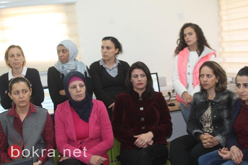سخنين: افتتاح قاعة حاسوب في اعدادية الحلان تخليدا لذكرى المرحومة رلى عواد ابو يونس
