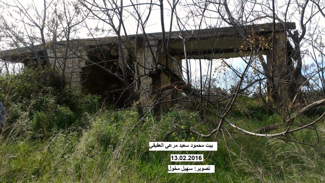 تعرفوا على قرية النهر المهجرة – قضاء عكا