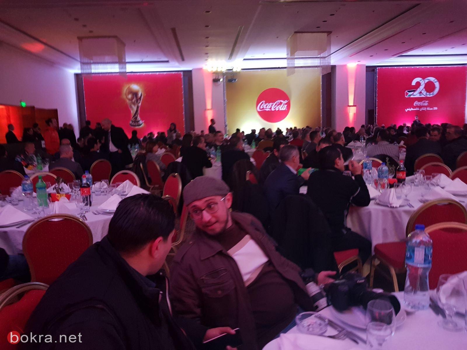 المشروبات الوطنية تحتفل بالذكرى العشرين لتأسيسها خلال حفل عشاء في رام الله
