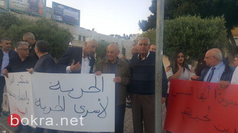 الجبهة والشيوعية في الناصرة يتظاهرون نصرة للاسرى