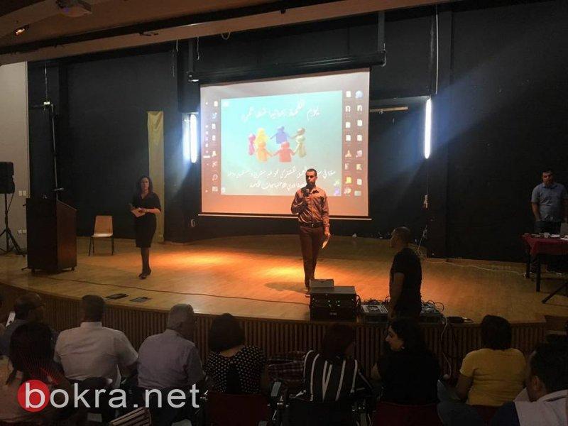مركز ماتيا شفاعمرو ينظم يوم قمة قطري