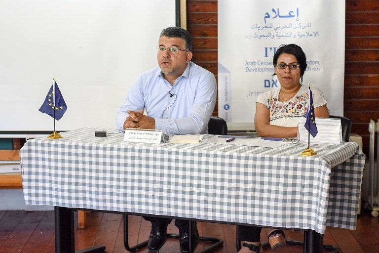 بحضور عشرات المؤسسات العربية واليهودية:   إعلام تؤسس مجلس الدفاع عن الحريات