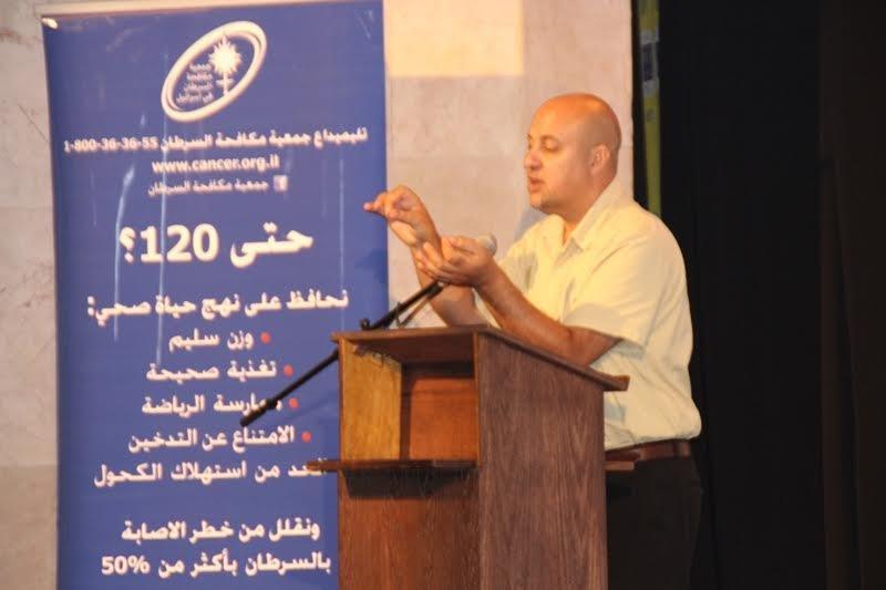 جمعية مكافحة السرطان تعقد مؤتمرها السنوي