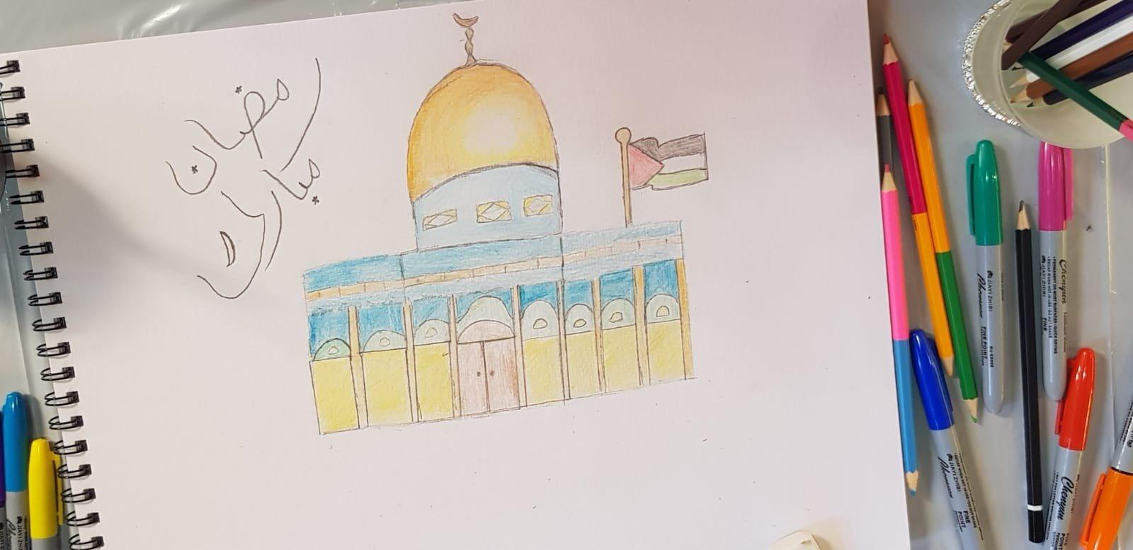 يلا نرسم مع هناء، مسجد قبة الصخرة