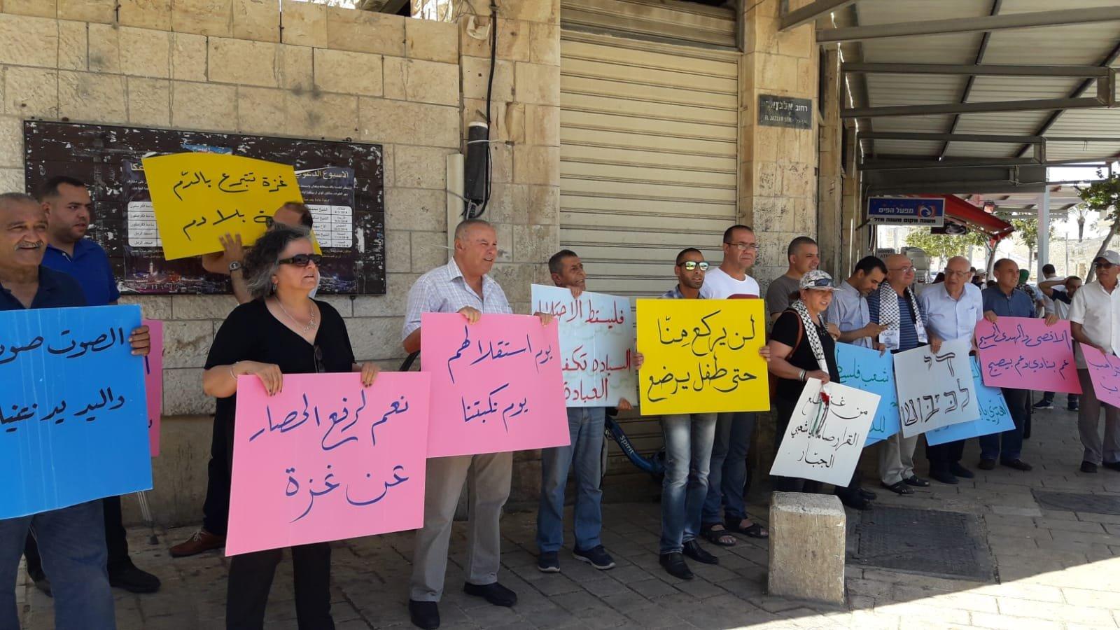 عكا: العشرات ينددون بمجازر غزة