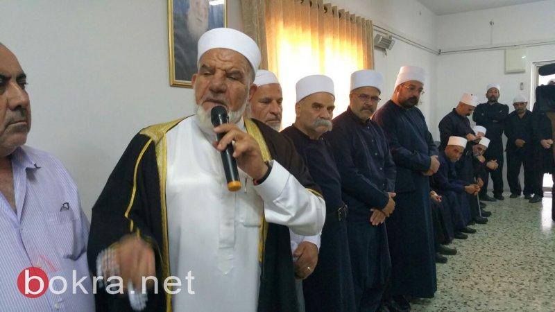 وفد من المتابعة والقُطرية ووفد من رجال الدين المسلمين  يقدمان العزاء في حرفيش والمغار