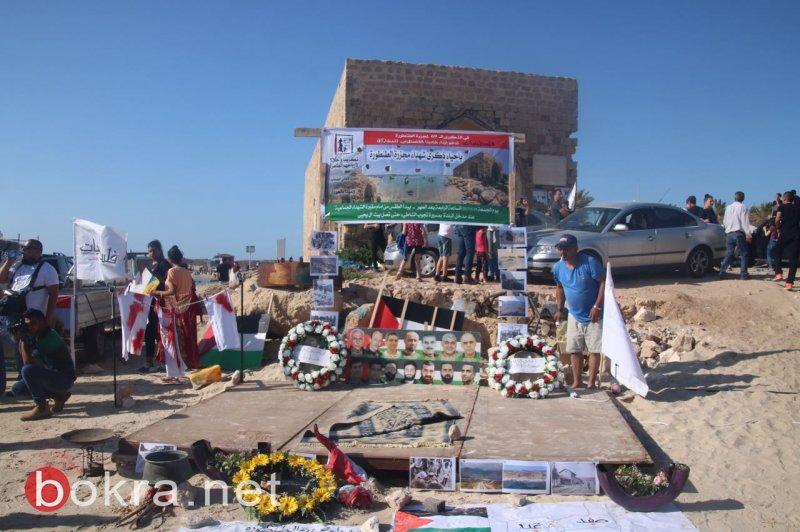 المئات يحيون ذكرى شهداء الطنطورة بمسيرة على أنقاضها
