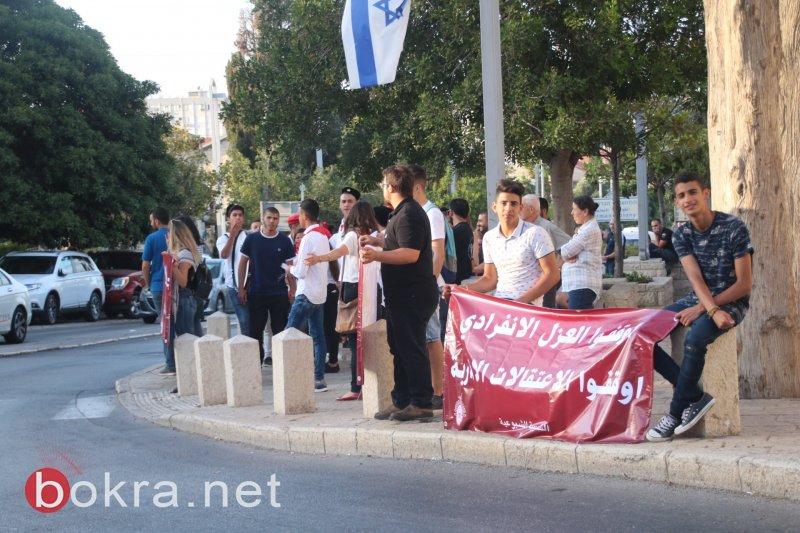 وقفة تضامنية مع الأسرى في حيفا