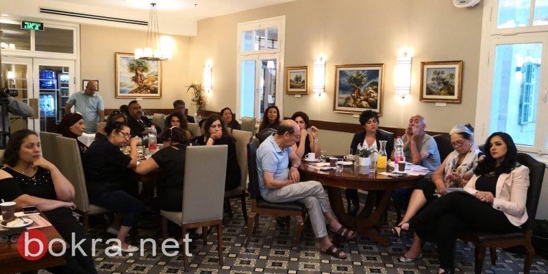 حيفا: تغيير بحيفا تعقد مؤتمرها الاول للنهوض بحيفا