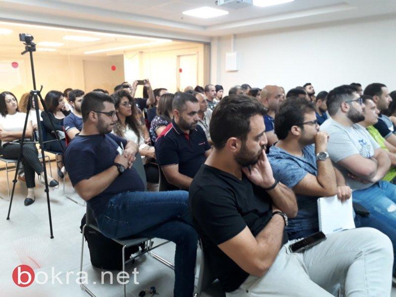 كيفية إنجاح التسويق الالكتروني .. مبادرة  شبابية ناجحة في الناصرة