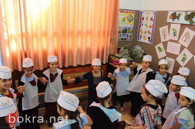 مدرسة الأخوة الابتدائيّة بأم الفحم تحتفل بيوم الزيت والزيتون