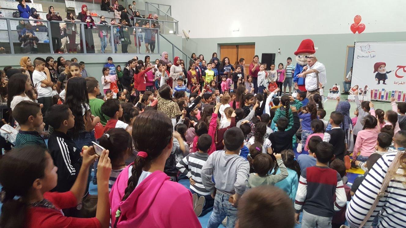 الاثنين 20.11.17 افتتاح معرض الكتاب الكبير ضمن مشروع اقرا تنجح في باقة الغربية .