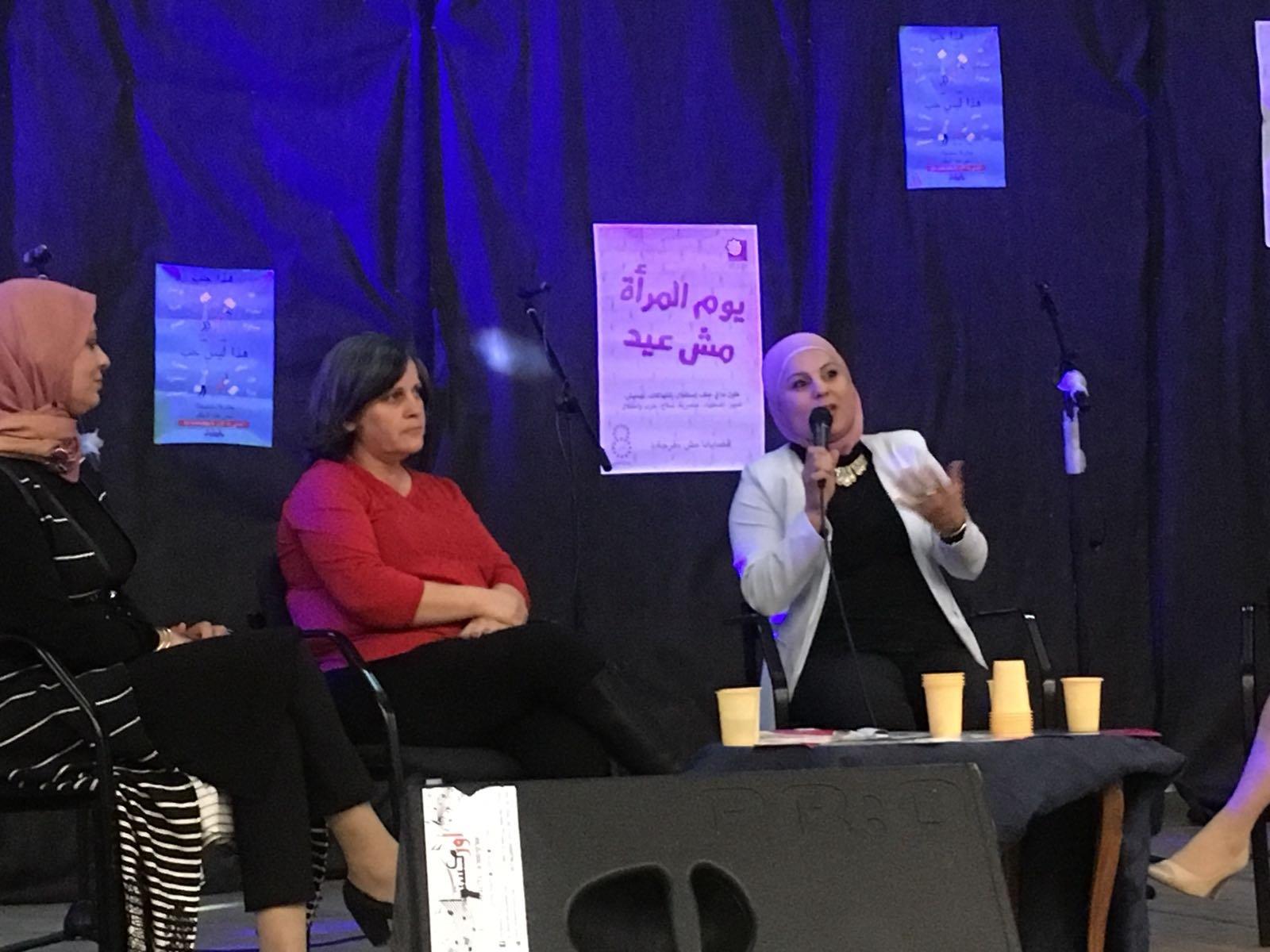 نعمت لواء المثلث تقيم حفلاً حاشدًا بمناسبة يوم المرأة العالمي بعنوان صوتك قوة- التأثير والمشاركة السياسية للنساء