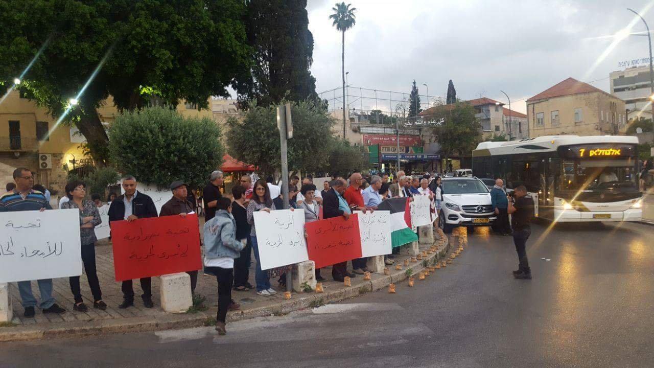 الحزب الشيوعي في الناصرة يتظاهر نصرة للاسرى