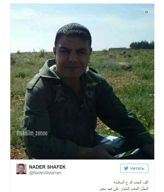 عائلة طيار الـسو-22 السورية توضح مصيره