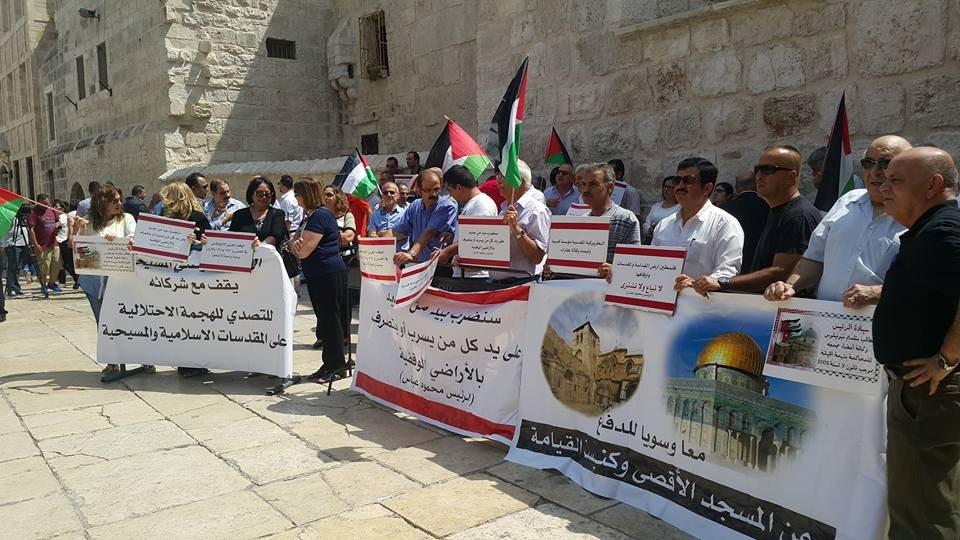 بيت لحم: الدفاع عن أملاك الكنيسة الأرثوذكسية واجب وطني مقدس