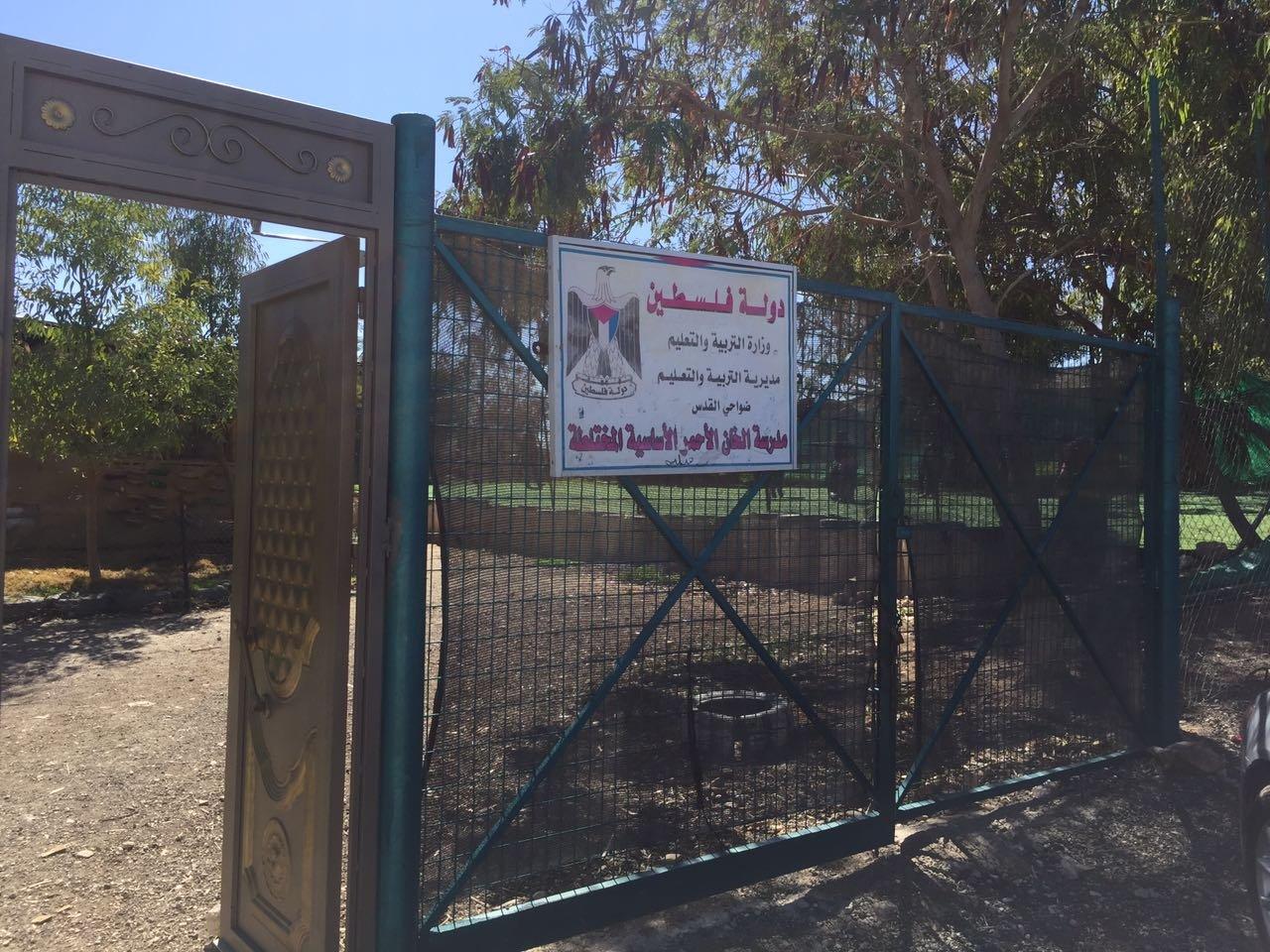 وقفة تضامنية لدعم صمود تجمع الخان الاحمر من خطر الترحيل والهدم