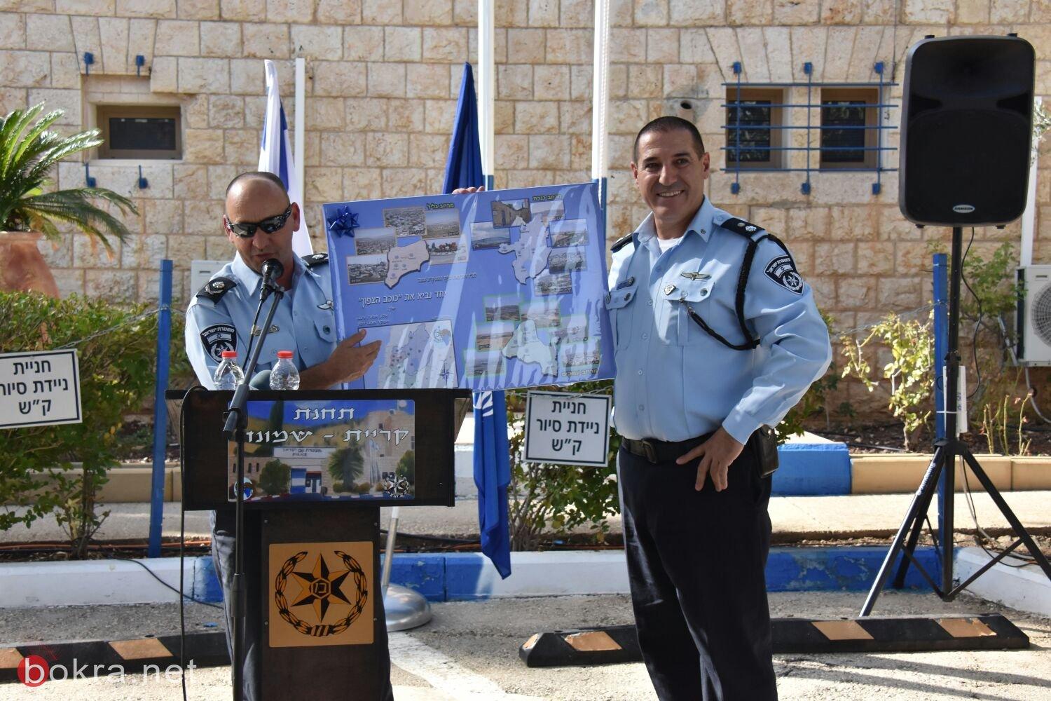 تعيين لطفي فلاح قائد شرطة بيت شان واياد فرج قائد شرطة كريات شمونة