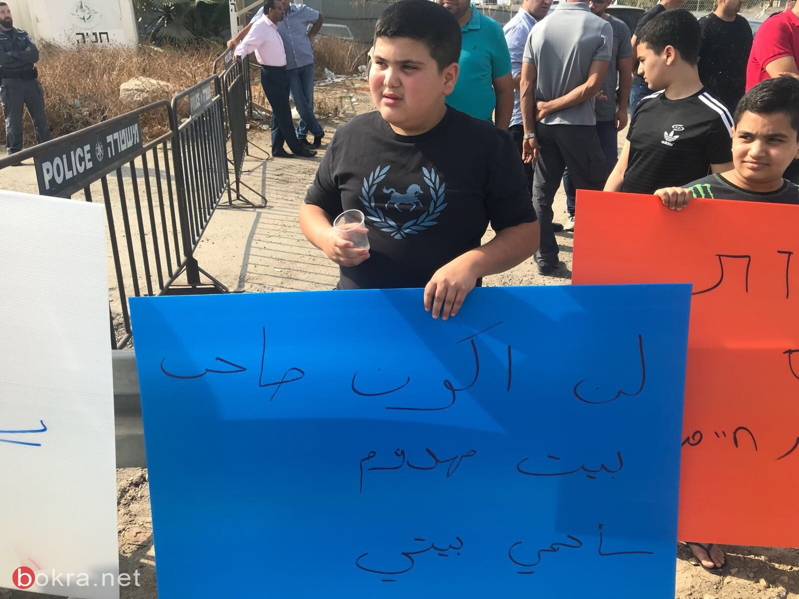 تنديدا بسياسة الهدم: تظاهرة قبالة شرطة كدما لاهالي قلنسوة