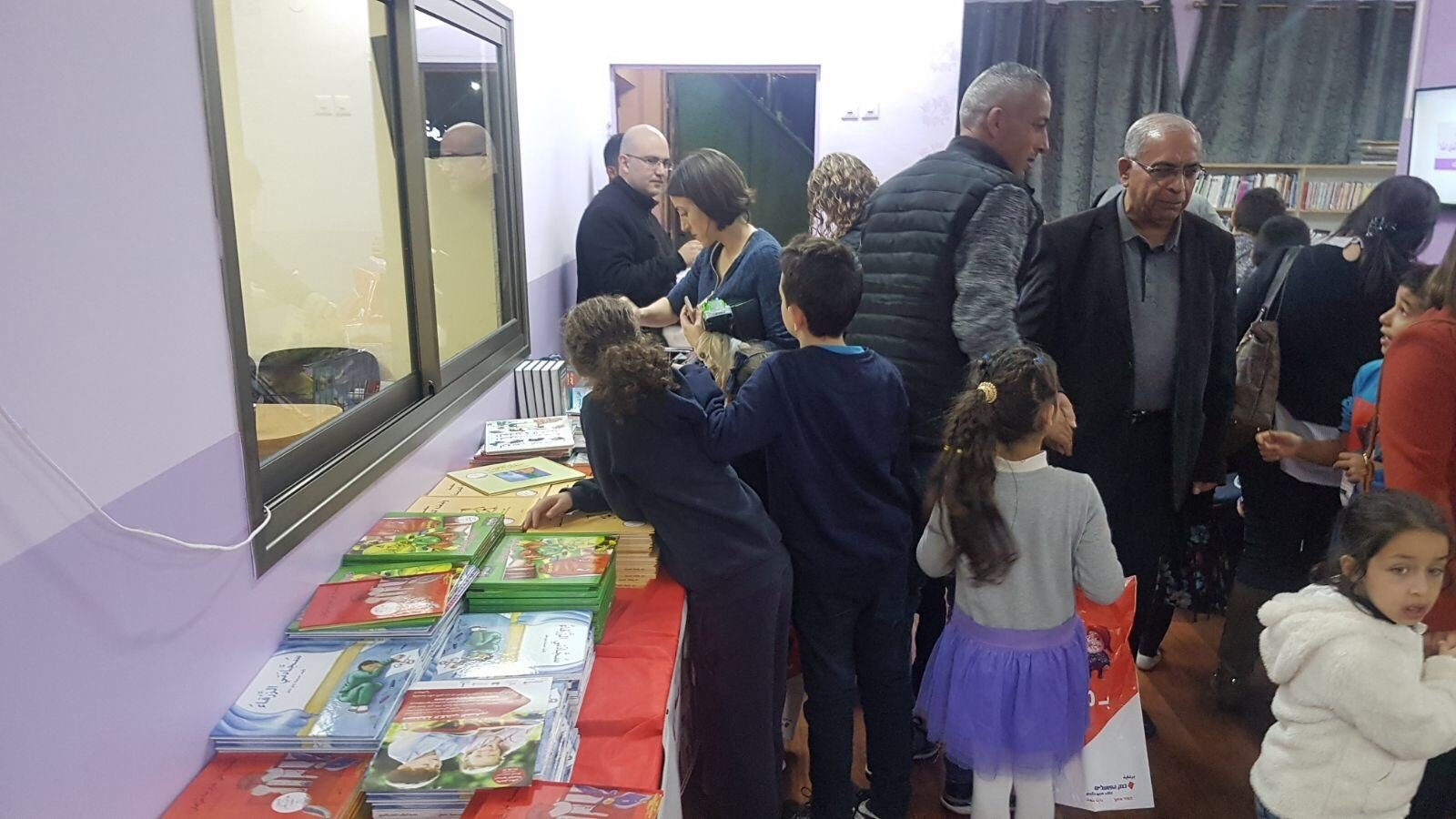 """مشاركة كبيرة في """"إقرأ تنجح"""" لبنك هبوعليم في الناصرة"""