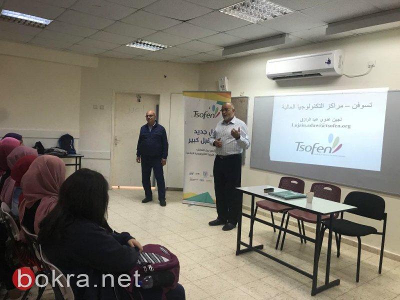 دروس في الهايتك: إضافة مُثمرة للمنهاج الدراسي في الثانويات العربية