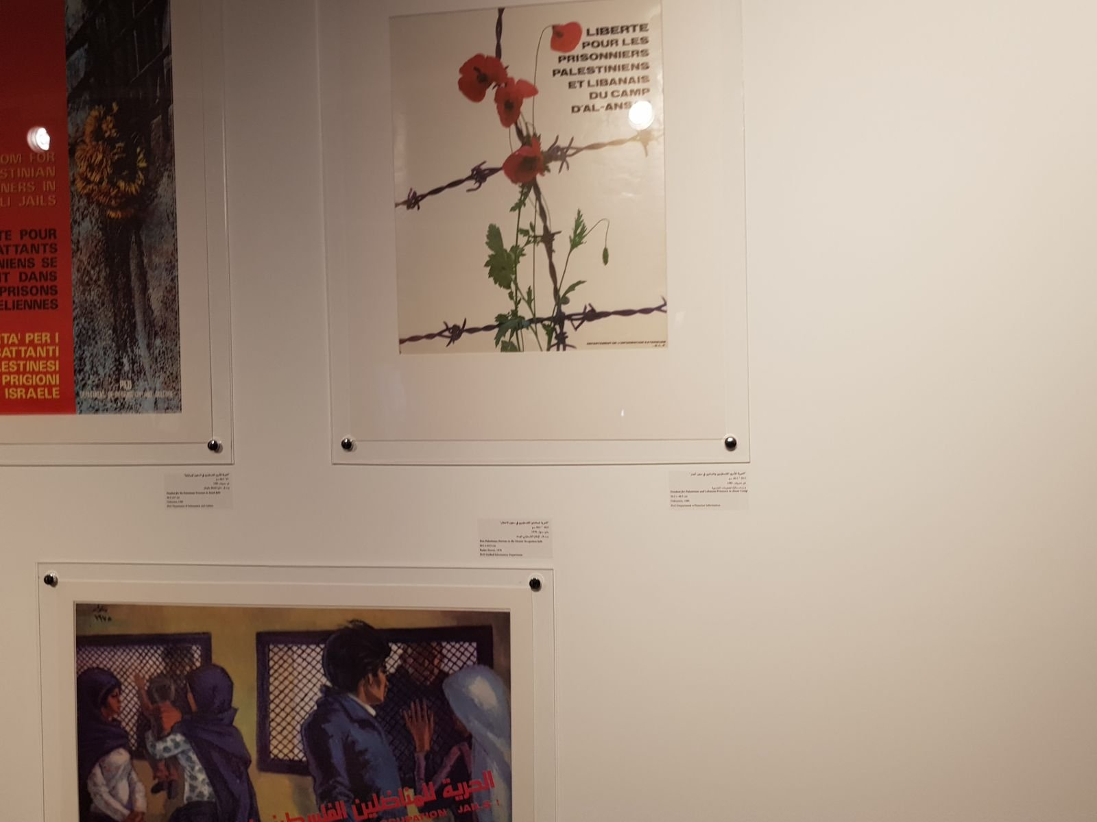 معرض يصور الأفكار والمفاهيم المتعلقة بالثورة الفلسطينية في عقدي السبعينات والثمانيات