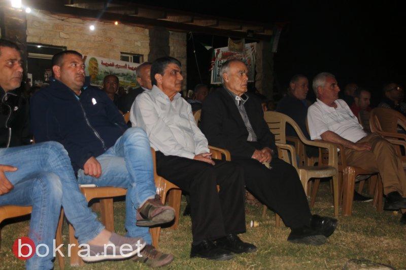 عرعرة، خيمة الكرامة: مشاركة واسعة بعرض فيلم وثائقي عن الأسير يونس