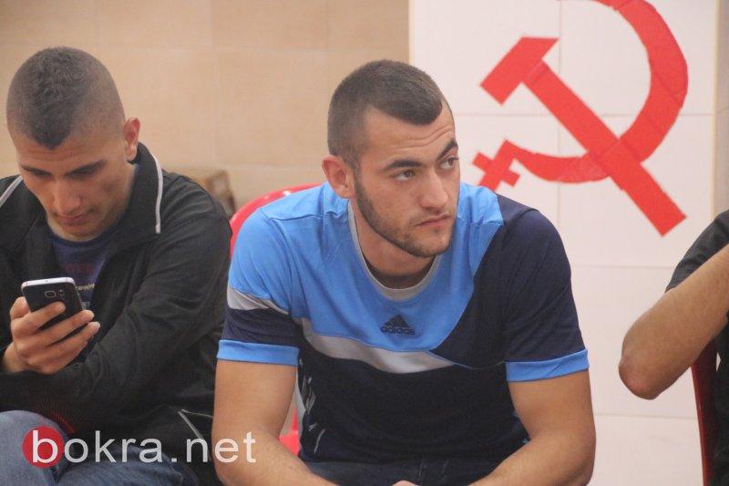 يوما دراسيا للشبيبة الشيوعية بام الفحم بمشاركة النوّاب: عودة، توما - سليمان وجبارين