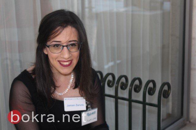 صندوق ومؤسسة مسيرة يقيم إفطارا رمضانيا ويكرم ممثلة الاوسكار متلين