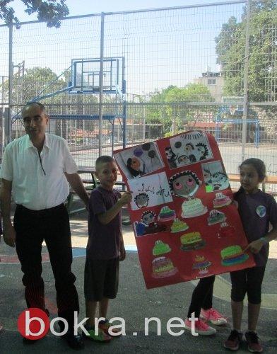 تنظيم مسيرة الكتاب واللغة العربية والعبرية والرياضيات واختتام مشروع اميريم بمدرسة الرؤى منشية زبدة