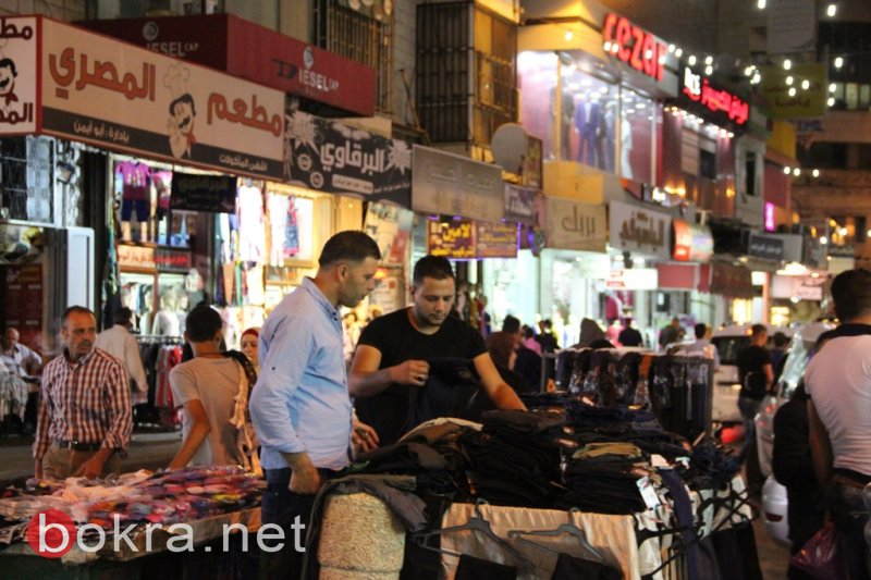 بـُكرا يرصد أجواء العيد في نابلس