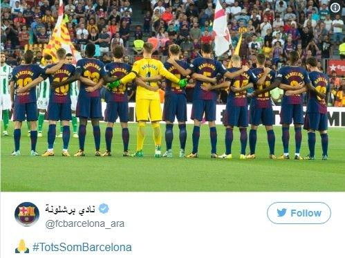 برشلونة يكرم