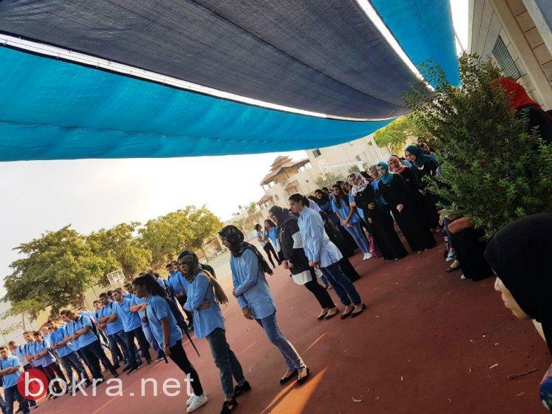 فعاليات رأس السنة الهجرية في المدرسة الثانوية الشاملة في كفر قاسم