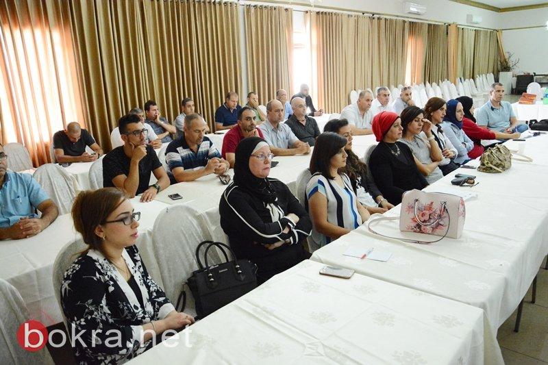 مجلس كفرمندا ينظم يوم دراسي لبرنامج تحديات والتعليم اللامنهجي