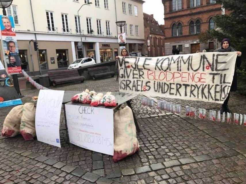 وقفة بالدنمارك تطالب بمنع الاستثمار في المستوطنات الإسرائيلية