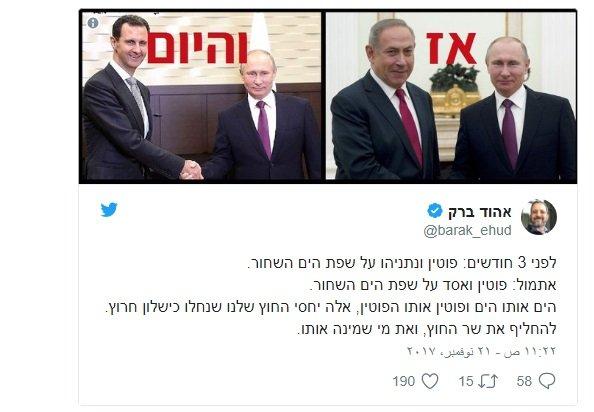 باراك بعد لقاء بوتين والاسد: يهاجم نتنياهو ووزير خارجيته