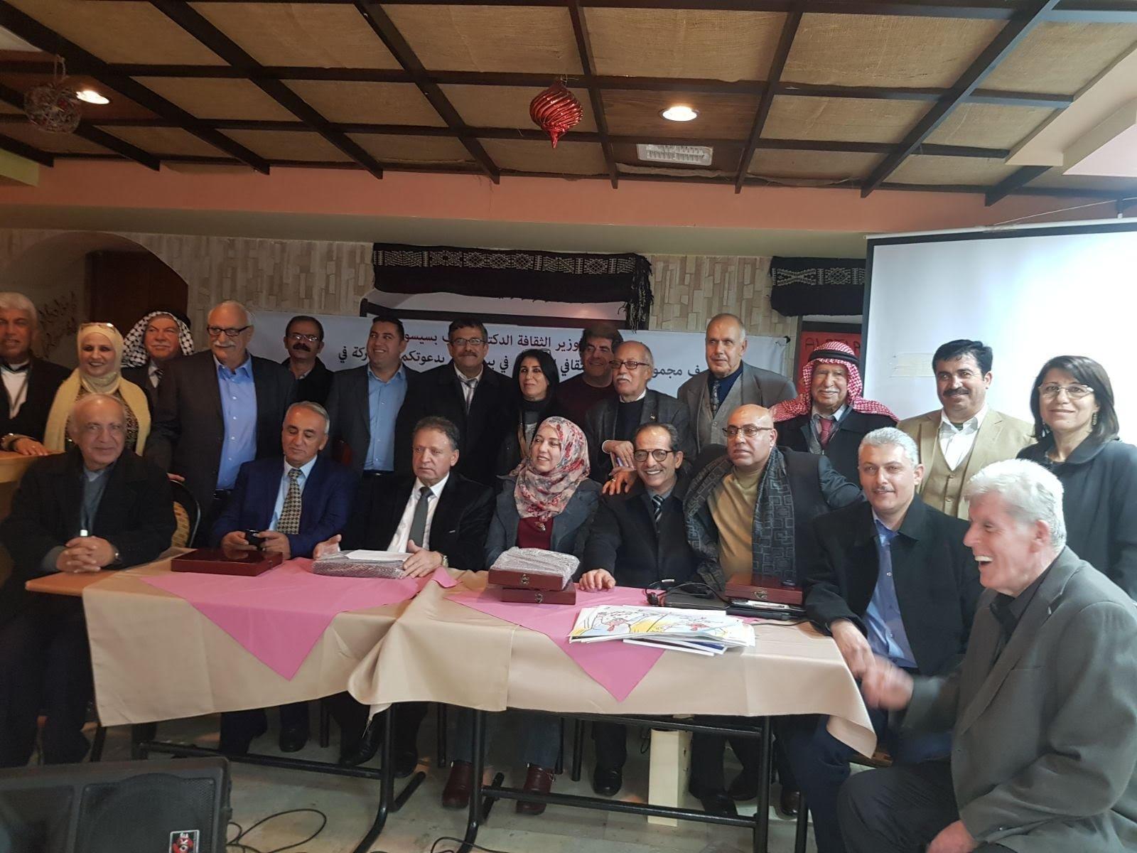 تكريم الشاعر مفلح طبعوني .. في بيت لحم عاصمة الثقافة الفلسطينية للعام 2020