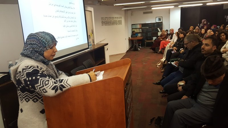 مؤتمر نساء رائدات عربيات  يحث المرأة على التعليم والعمل والتميز
