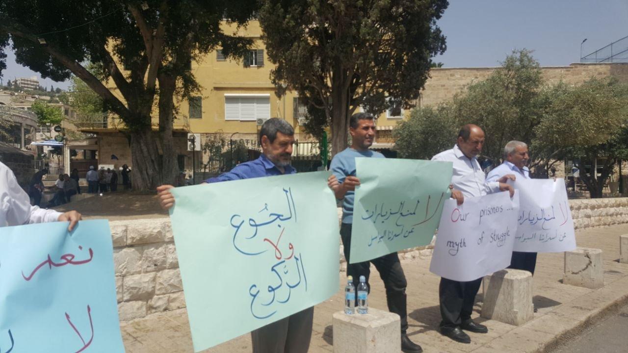 الناصرة: نشطاء من حزب الوفاء والاصلاح يتظاهرون مناصرة للأسرى