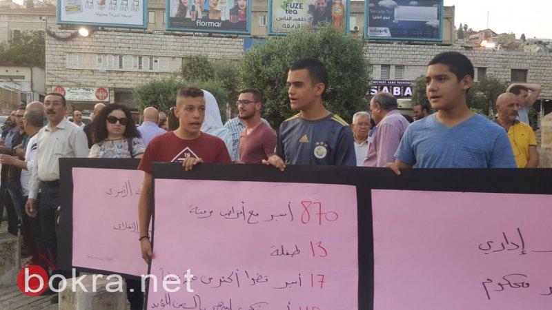 العشرات من الكوادر الحزبية والحركات السياسية في الناصرة يتظاهرون نصرة للاسرى
