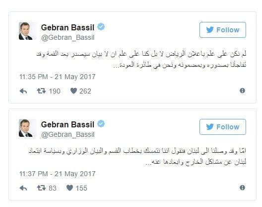 باسيل يغرّد مستغرباً: لم نكن على علم بإعلان الرياض ولا مضمونه!