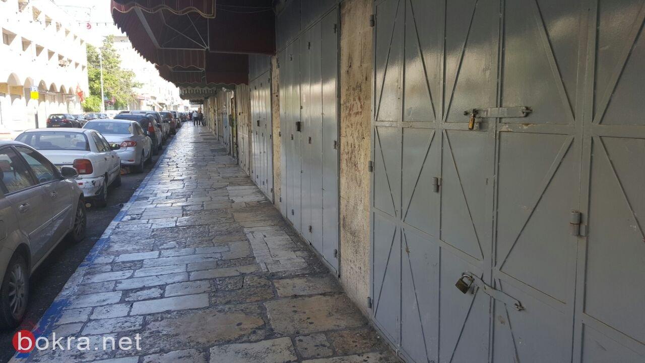 اضراب شامل يعم ارجاء القدس اسناداً لاضراب اسرى الحرية