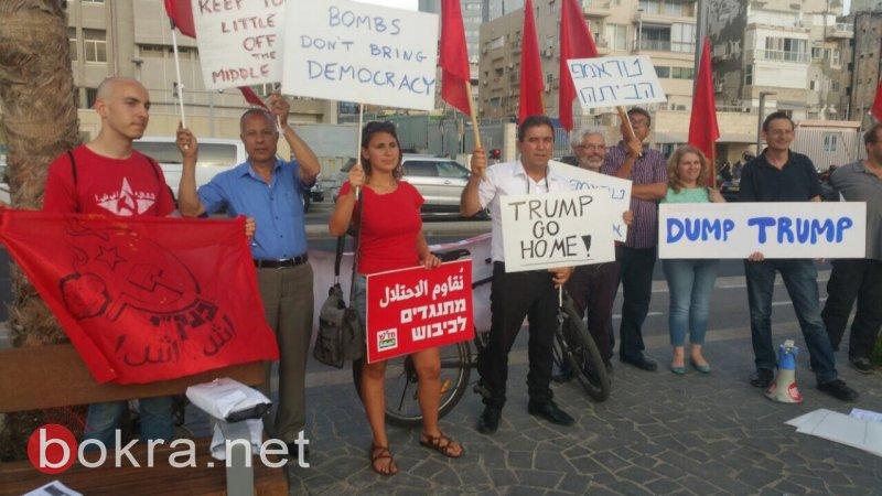 تظاهرة أمام السفارة الأمريكية بتل أبيب ضد سياسات ترامب وانحيازه لإسرائيل